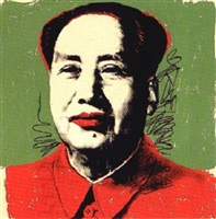 mao [ii.95] by andy warhol